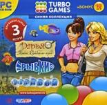 Turbo Games. Синяя коллекция (PC)
