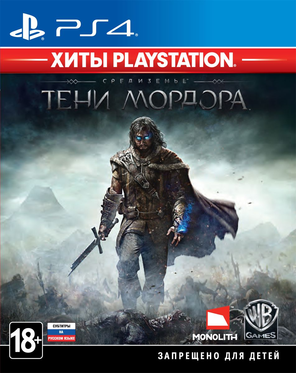 Средиземье: Тени Мордора (Хиты PlayStation) (PS4) (GameReplay)
