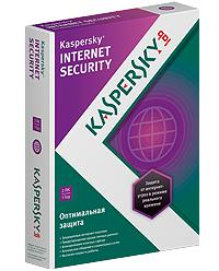 Kaspersky Internet Security 2013 (5ПК 1Год)