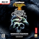Neverwinter Nights 2: Storm of Zehir (PC-DVD)