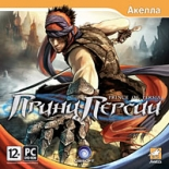 Принц Персии (PC-DVD) от GamePark.ru