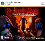 Resident Evil: Operation Raccoon City (Цифровой код)