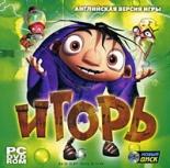 Игорь (PC-DVD)