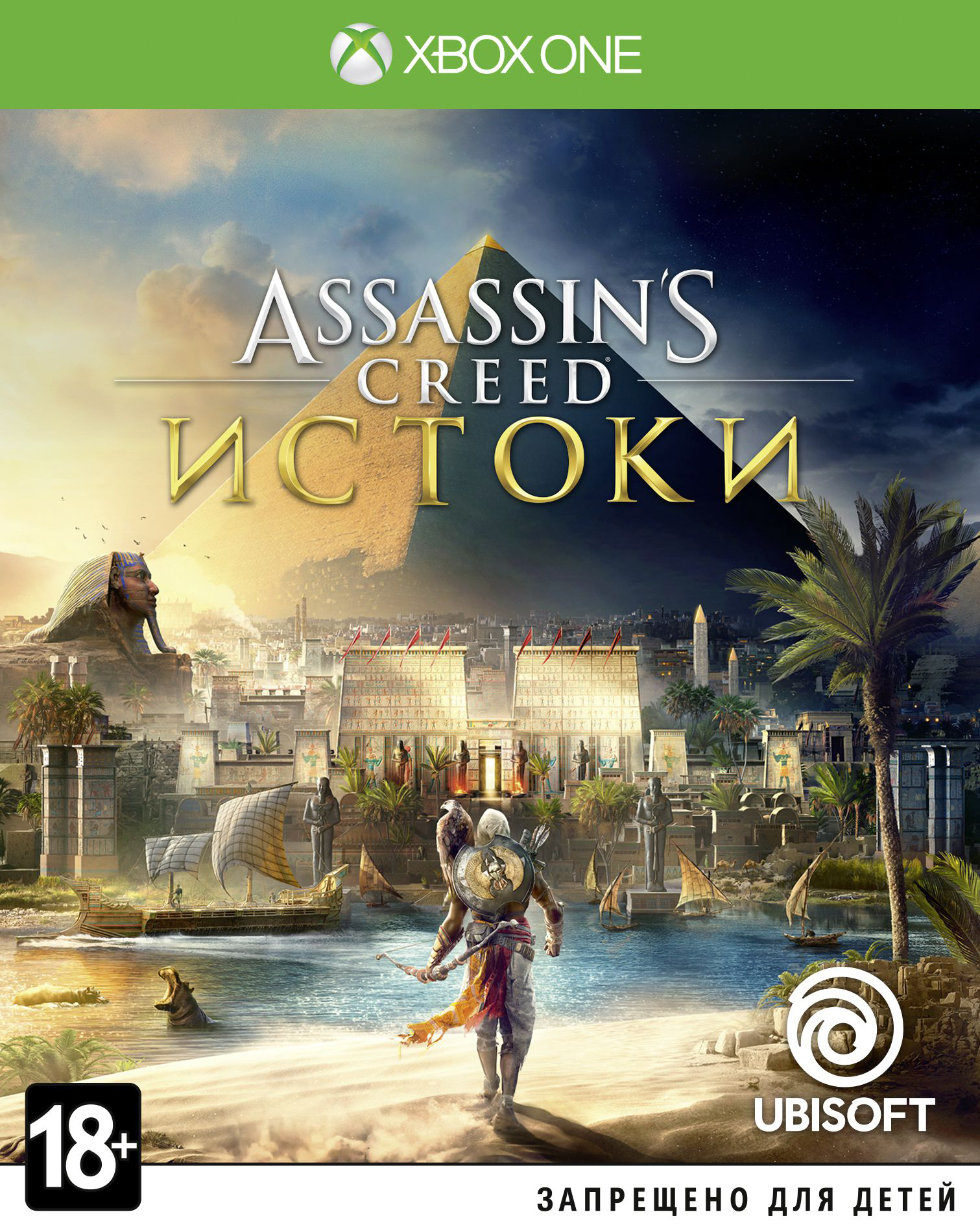 Assassin's Creed: Истоки (XboxOne) (GameReplay)