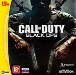 Call of Duty: Black Ops (Jewel)