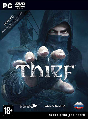 Thief (PC-DVD)