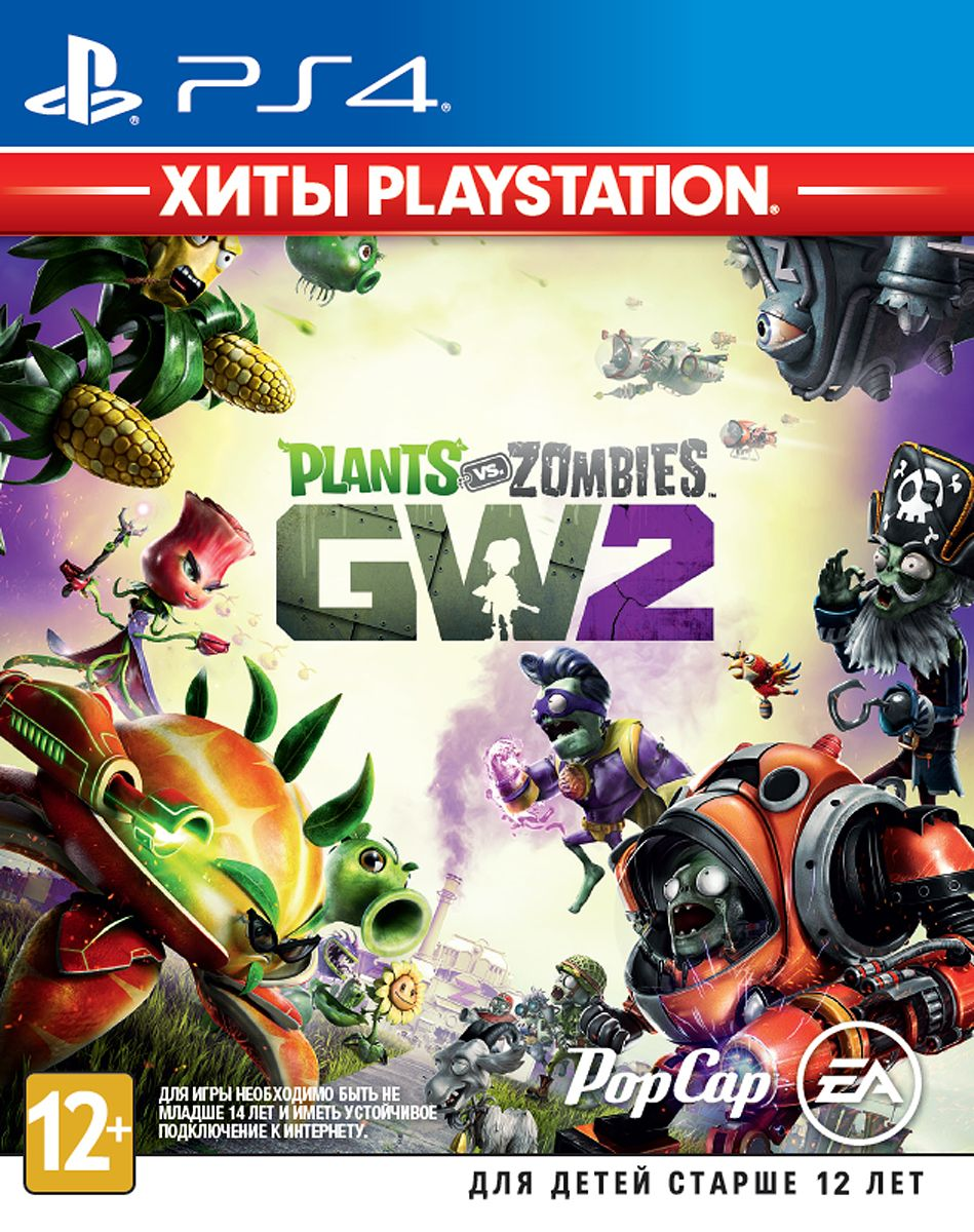 Plants vs. Zombies Garden Warfare 2 (Хиты PlayStation) (PS4) (GameReplay)