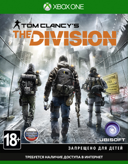Tom Clancy's The Division (Xbox One) (GameReplay)
