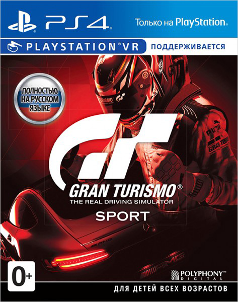 Gran Turismo Sport (PS4) (GameReplay)
