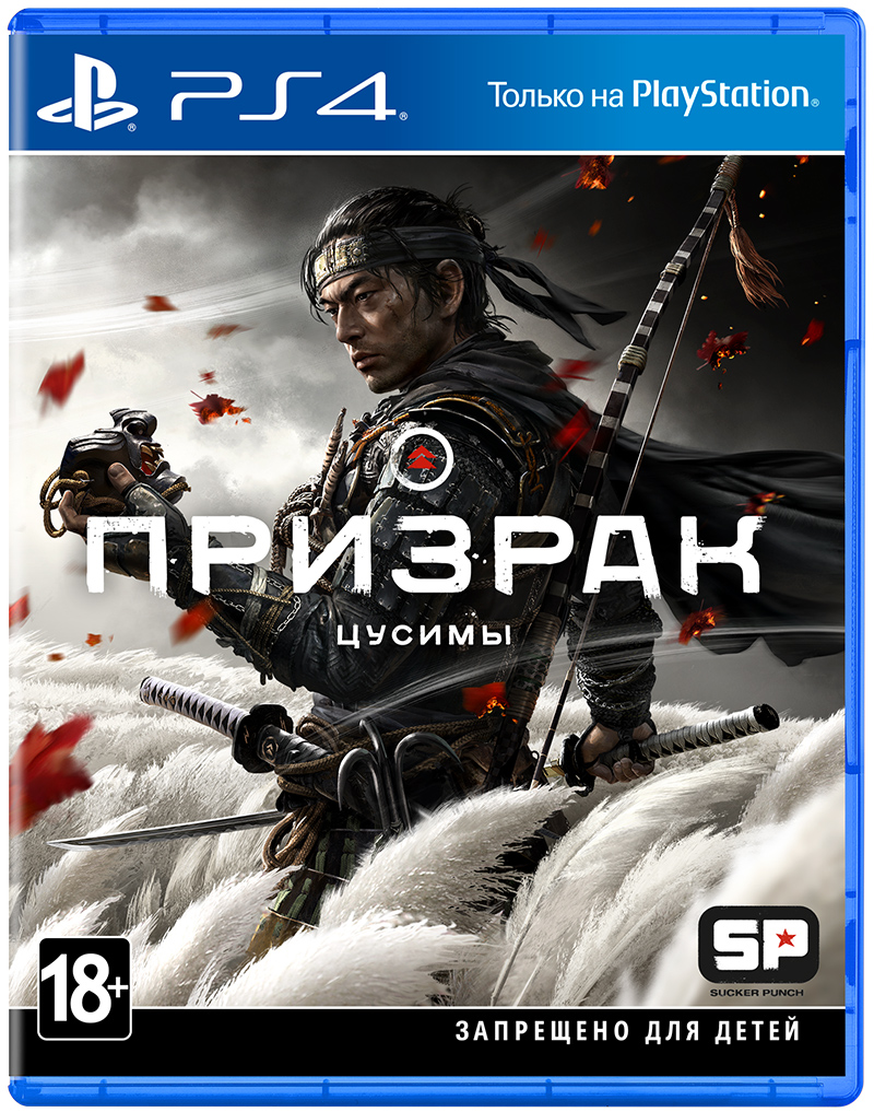 Призрак Цусимы (Ghost of Tsushima) (PS4) (GameReplay)