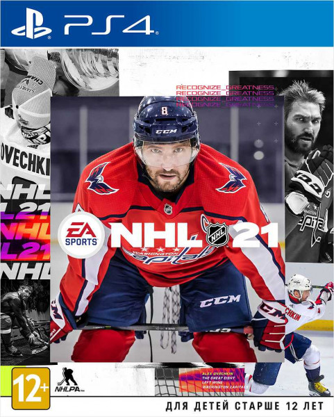 NHL 21 (PS4) (GameReplay)