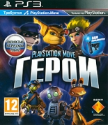 Герои PlayStation Move (PS3)