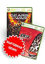 Gears of War + Project Gotham Racing 4 (Xbox 360)