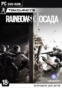 Tom Clancy''s Rainbow Six: Осада (PC) от GamePark.ru