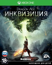 Dragon Age: Инквизиция (Xbox One) (GameReplay)