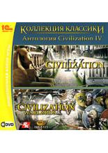 Civilization IV Антология (PC-DVD)