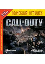 Call of Duty (PC-CD)
