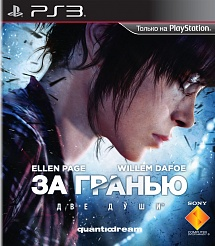 За гранью: Две души (Beyond: Two Souls) (PS3) (GameReplay) от GamePark.ru