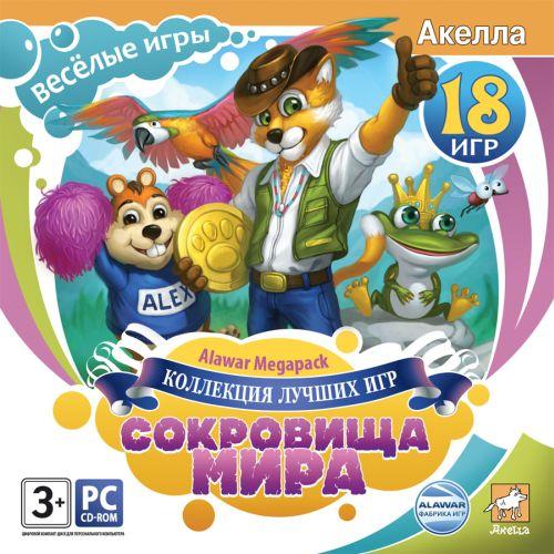 kollektsiya-luchshih-igr-na-pk-prostitutka-uzbechka-v-samare