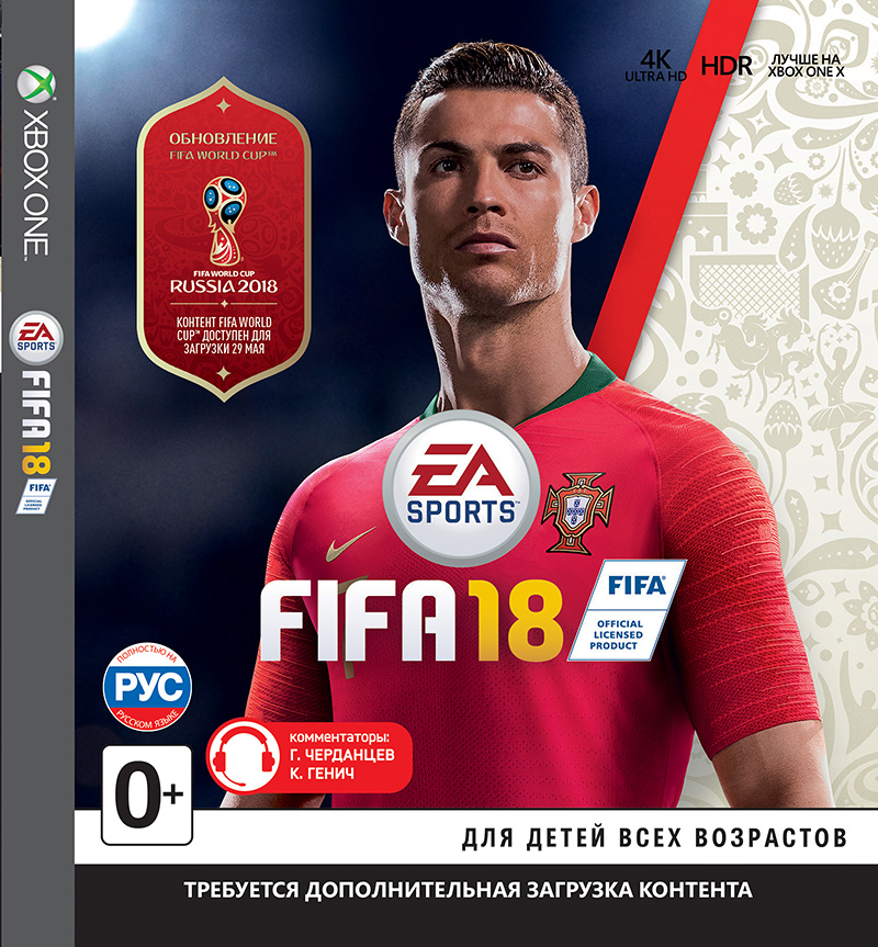 FIFA 18. Стандартное издание (XboxOne) (GameReplay)