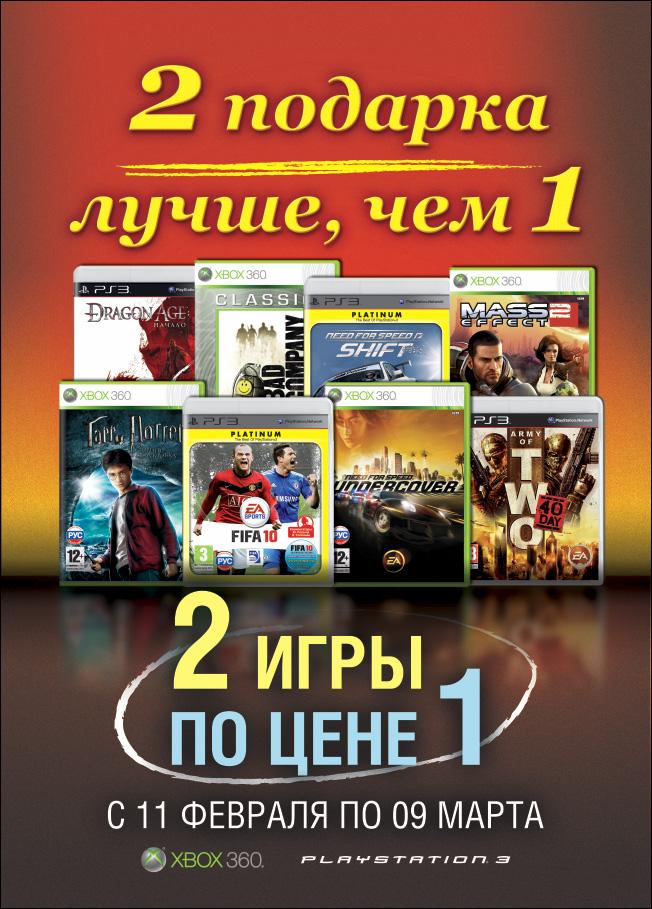 MansDay_Poster_A4.jpg