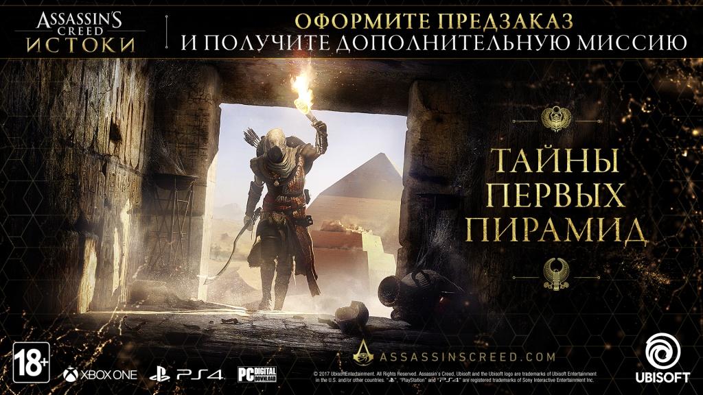 HIPPO_PREORDER_MOCKUP_RUS.jpg