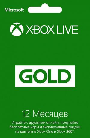 Подписка Xbox Live Gold на 12 месяцев (коробочная версия) фото