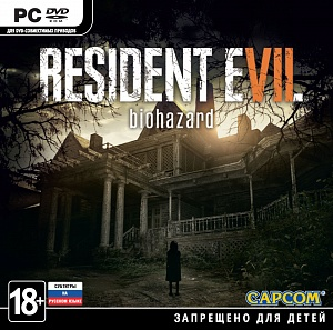 Resident Evil 7: Biohazard (PC Jewel)