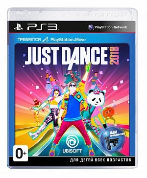 Just Dance 2018 (PS3) от GamePark.ru