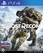 Tom Clancy's Ghost Recon: Breakpoint (PS4) (GameReplay)
