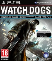 Watch Dogs (PS3) (GameReplay)