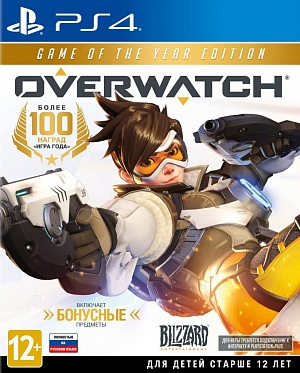 Overwatch: Game of the Year Edition (PS4) от GamePark.ru