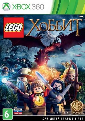 LEGO Хоббит (Xbox360)