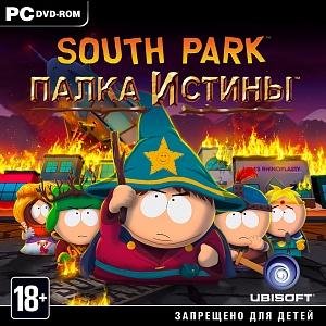 South Park: Палка Истины (PC)