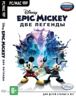 Disney Epic Mickey. Две легенды  PC-DVD, MAC (DVD-box)