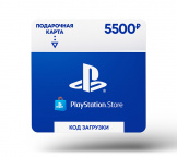 Карта пополнения электронного бумажника PlayStation Store на 5 500 рублей (Цифровая версия)