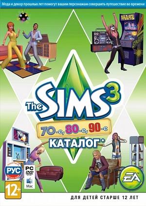 Sims 3 70-ые, 80-ые, 90-ые Каталог (PC-DVD)
