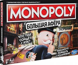 Настольная игра Монополия: Большая Афера фото