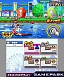 Скриншот Mario & Sonic at the London 2012 Olympic Games (3DS), 6