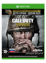 Call of Duty: WWII (XboxOne)