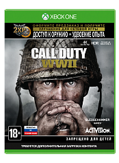 Call of Duty: WWII (XboxOne) (GameReplay)