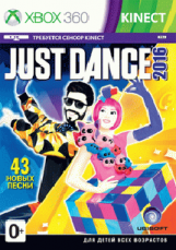 Just Dance 2016 (Xbox 360)