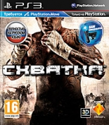 Схватка (PS3) (GameReplay)