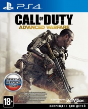 Call of Duty: Advanced Warfare (PS4) (GameReplay)