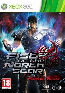 First of the North Star: Ken's Rage (Xbox 360)