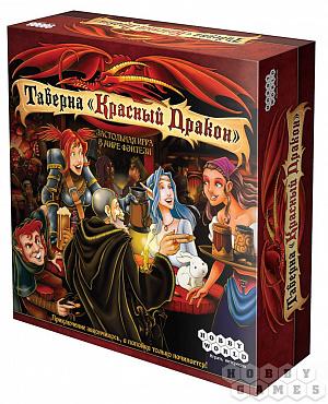 """Настольная игра: Таверна """"Красный Дракон"""", арт. 1639 фото"""