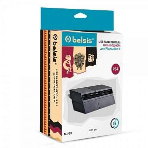 USB разветвитель Belsis BGP03 для Playstation 4