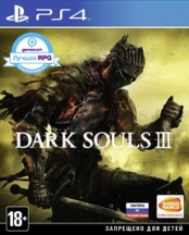Dark Souls III (PS4) (GameReplay)