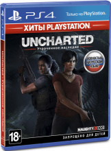 Uncharted: Утраченное наследие (The Lost Legacy) (Хиты PlayStation) (PS4)