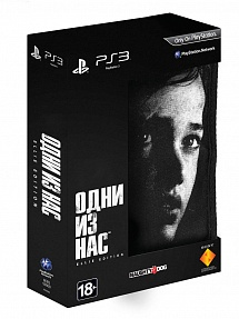 Одни из нас (The Last of Us ) (Элли) Special Edition  (PS3)